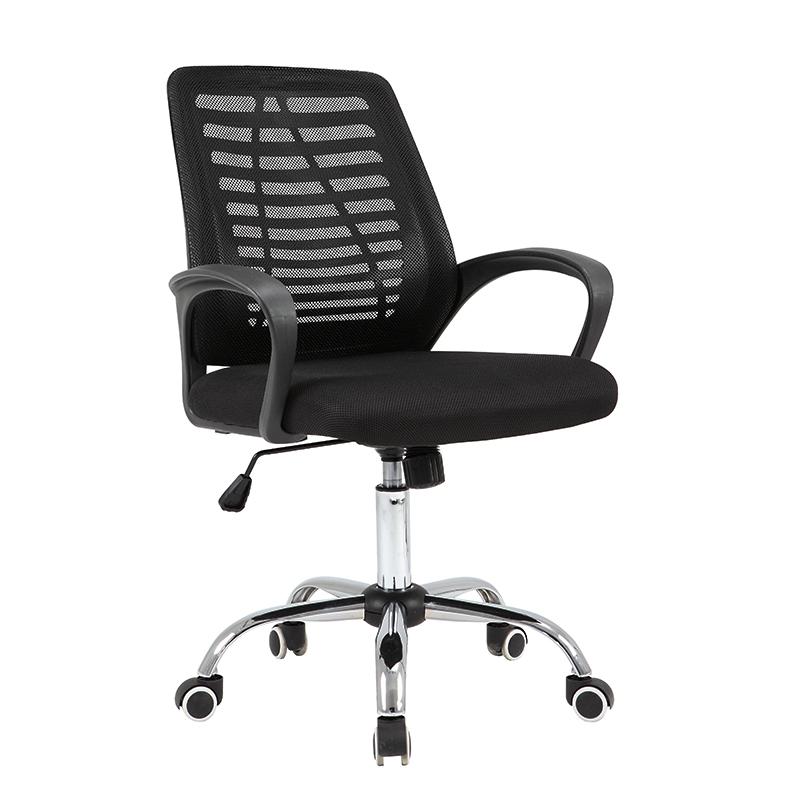 AL 777 S Кресло офисное, ткань/сетка