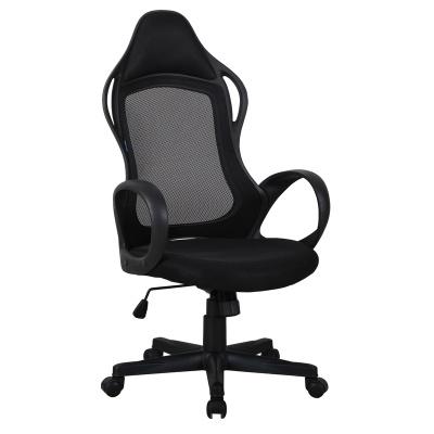 AL 768 Кресло офисное, ткань/сетка