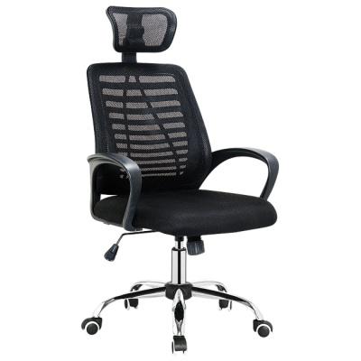 AL 777 Кресло офисное, ткань/сетка
