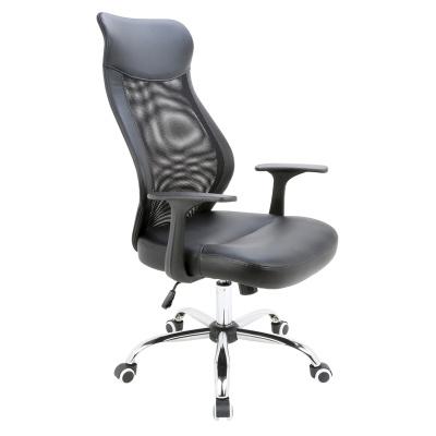 AL 779 Кресло офисное, экокожа/сетка